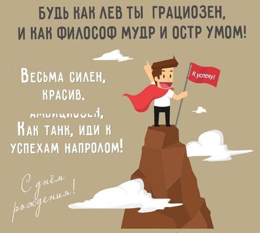 http://images.vfl.ru/ii/1558590057/9d75abc6/26630213_m.jpg