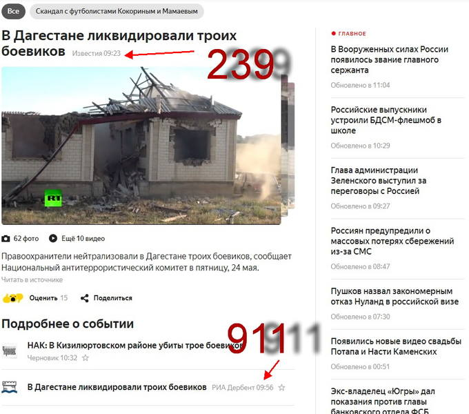 http://images.vfl.ru/ii/1558690824/83f23e60/26643031.jpg