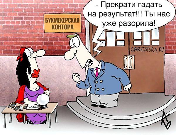 Законы Мерфи для работы предсказателя)))  Карты не врут)) 26643823_m