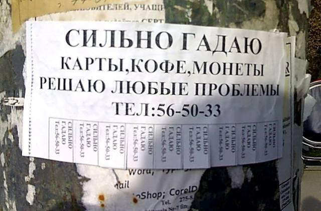 Законы Мерфи для работы предсказателя)))  Карты не врут)) 26643837_m