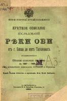 http://images.vfl.ru/ii/1558709261/58a0b39b/26645914_s.jpg
