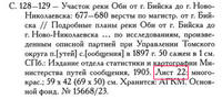 http://images.vfl.ru/ii/1558710523/597f5aaf/26646096_s.jpg