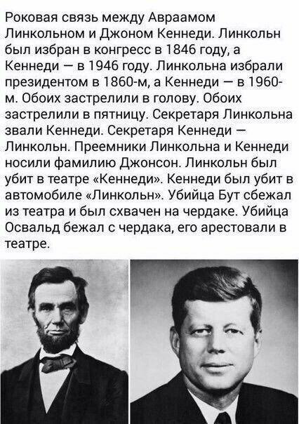 http://images.vfl.ru/ii/1558770487/a7859fd7/26652633.jpg