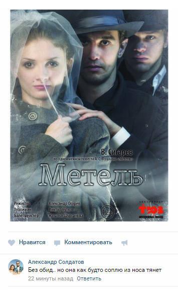 http://images.vfl.ru/ii/1558871457/b4f5b857/26665142_m.jpg