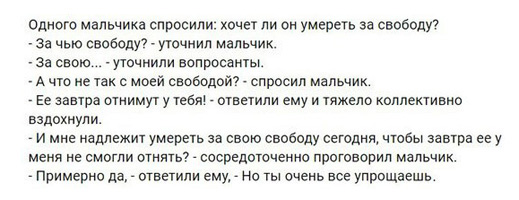 http://images.vfl.ru/ii/1558871856/343fc74a/26665185.jpg