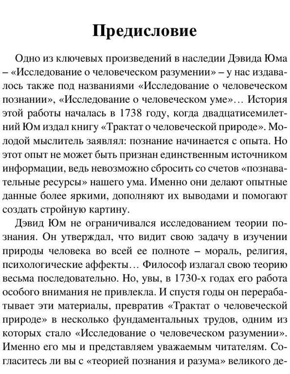 http://images.vfl.ru/ii/1558974760/96f184cb/26679954.jpg