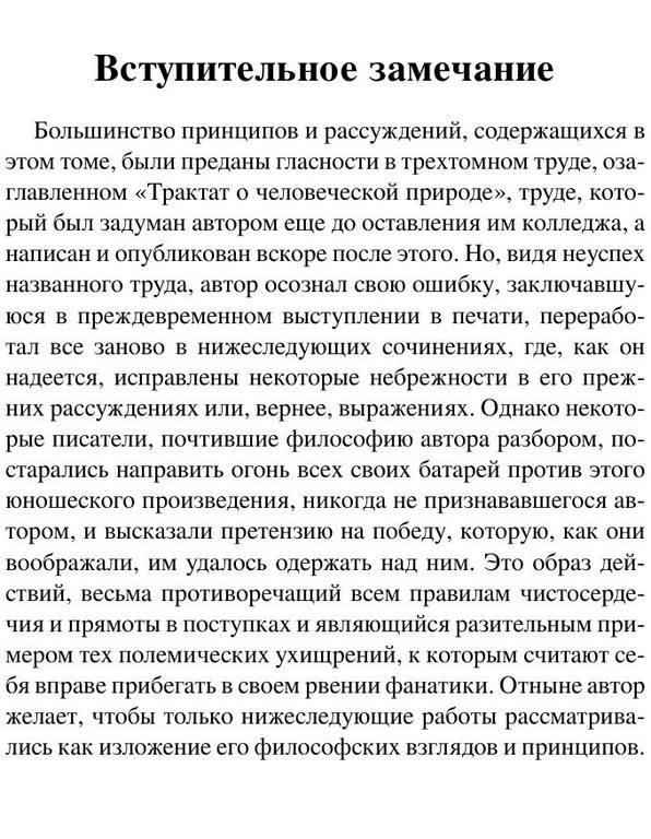 http://images.vfl.ru/ii/1558974760/cad2ba04/26679955.jpg