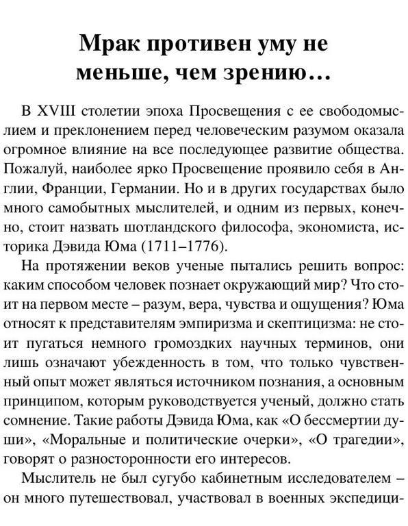 http://images.vfl.ru/ii/1558974760/db2b84bb/26679953.jpg