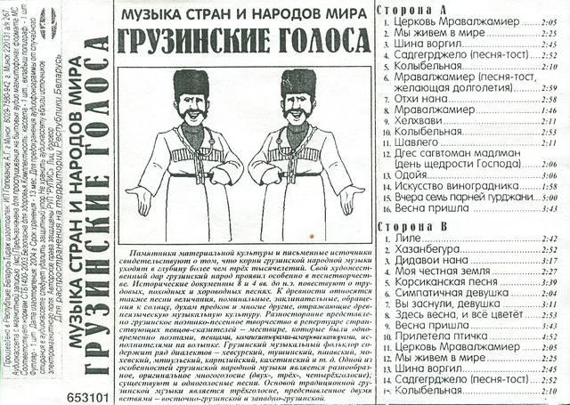 http://images.vfl.ru/ii/1558984631/6796d809/26681869_m.jpg
