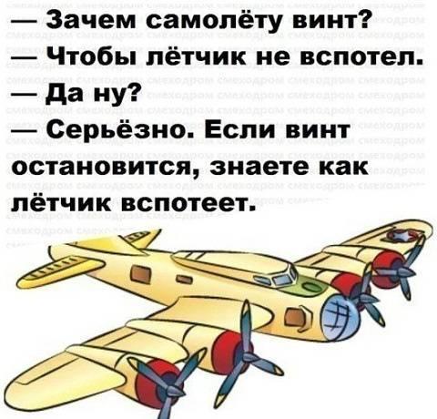 http://images.vfl.ru/ii/1558989719/ef26b46d/26682655.jpg