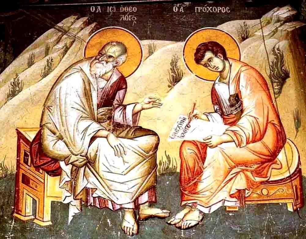 წმიდა იოანე ღვთისმეტყველი და პროხორე