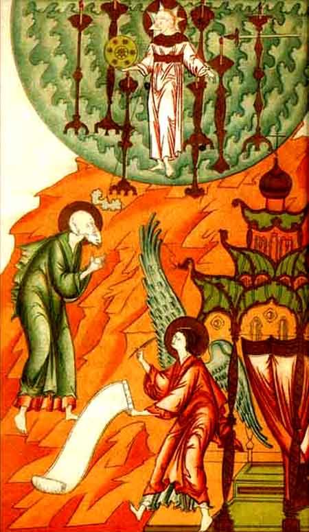 მიმართვა ეფესოს ეკლესიას