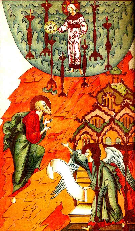 მიმართვა სმირნის ეკლესიას