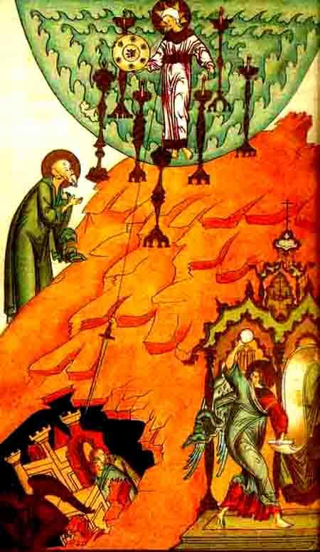 მიმართვა პერგამოსის ეკლესიას