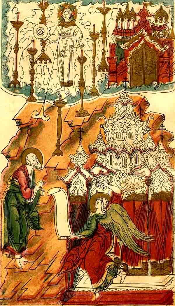 მიმართვა ფილადელფიის ეკლესიას