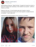 http://images.vfl.ru/ii/1559235888/4e73f6e3/26715979_s.png