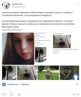 http://images.vfl.ru/ii/1559237693/02267ba9/26716397_s.png