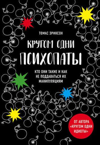 http://images.vfl.ru/ii/1559253173/89d645eb/26717885.jpg
