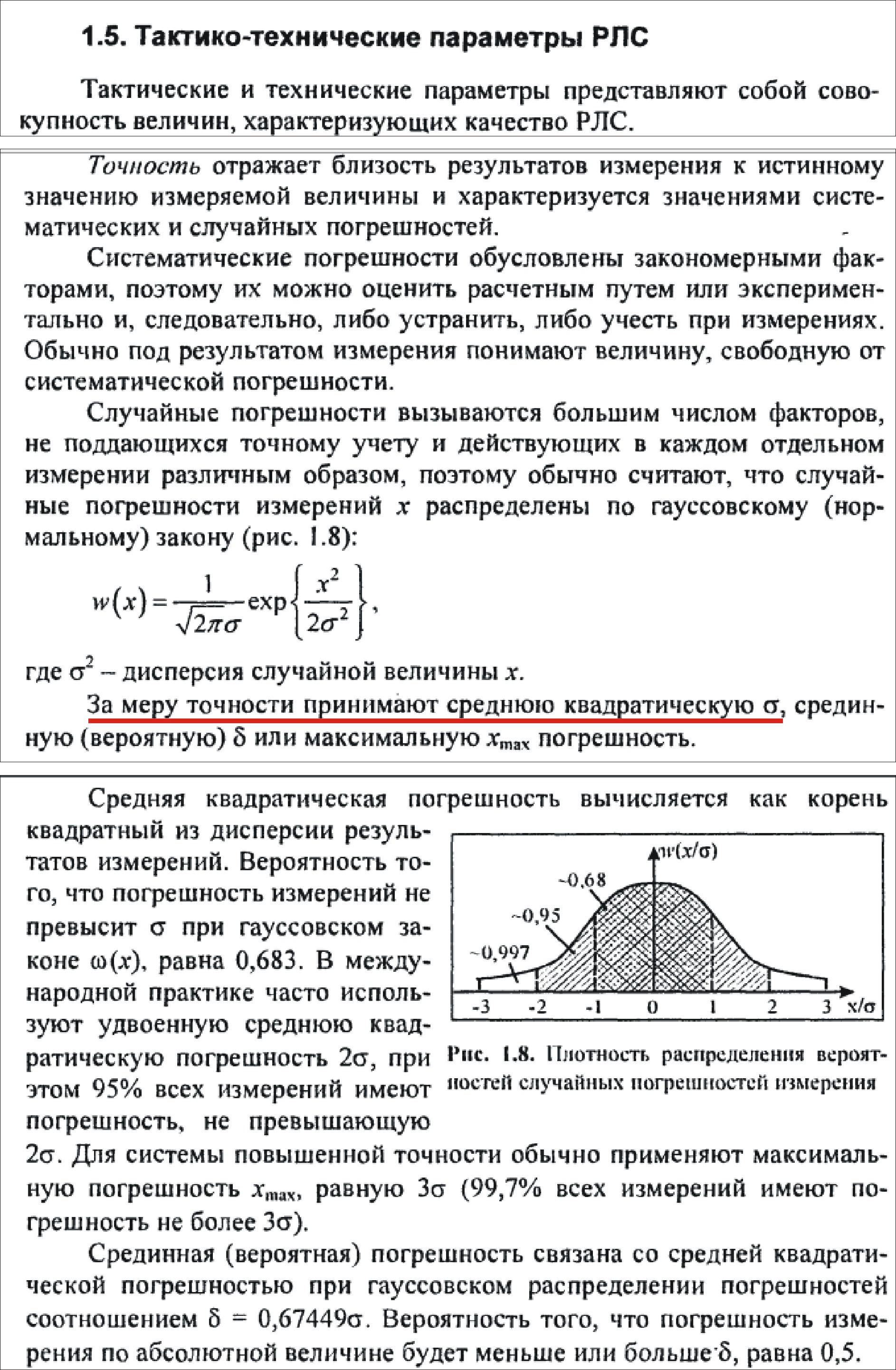 http://images.vfl.ru/ii/1559326875/871e5a3f/26729590.jpg