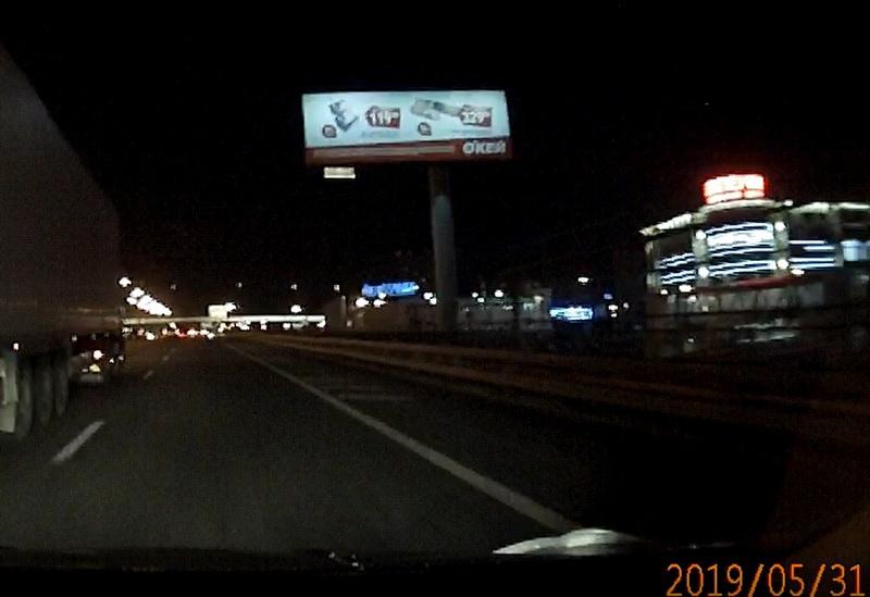 http://images.vfl.ru/ii/1559336774/0e114eb7/26731270.jpg