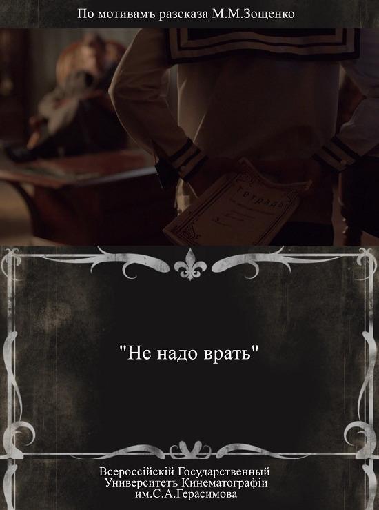 http//images.vfl.ru/ii/1559409807/9068c2a6/267398.jpg