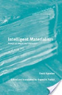 Обложка книги Historical Materialism Book - Ilyenkov E. / Ильенков Э. В. - Intelligent Materialism: Essays on Hegel and Dialectics / Интеллектуальный материализм: Эссе о Гегеле и диалектике [2018, PDF, ENG]