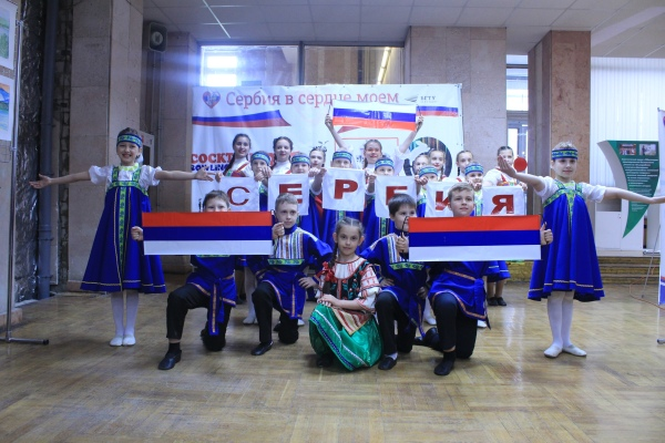 Конкурс «Сербия в сердце моем» прошел в Белгороде