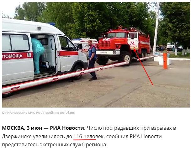 http://images.vfl.ru/ii/1559549052/7078e54c/26753802.jpg