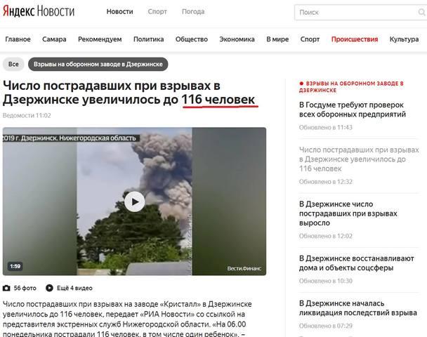 http://images.vfl.ru/ii/1559551533/287c85fc/26754403_m.jpg