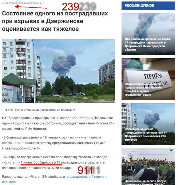 http://images.vfl.ru/ii/1559553590/5f3e392b/26755117.jpg