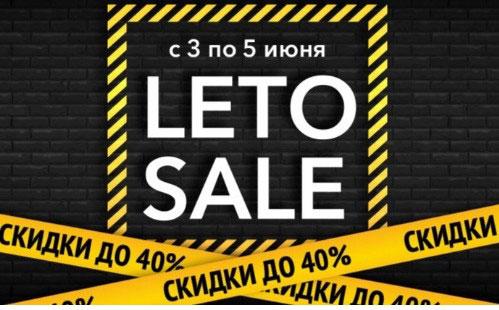 Промокод Ситилинк (citilink.ru). Скидка до 45% на ваш заказ