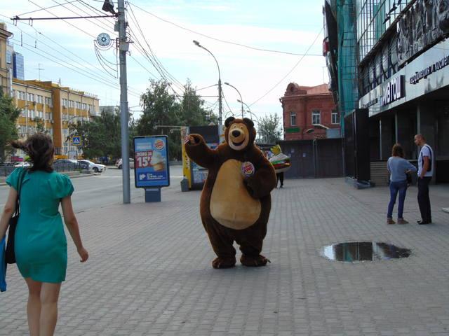 http://images.vfl.ru/ii/1559560353/0bc92997/26756983_m.jpg