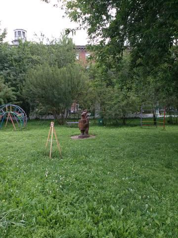 http://images.vfl.ru/ii/1559560433/941d83b9/26756994_m.jpg