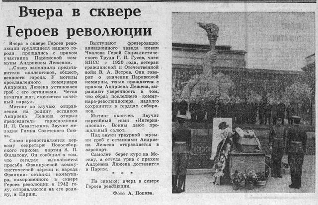 http://images.vfl.ru/ii/1559562522/142cff94/26757332_m.png