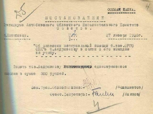 http://images.vfl.ru/ii/1559563601/f5eae148/26757609_m.jpg