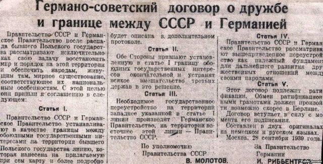 http://images.vfl.ru/ii/1559569683/991c3fc7/26759406_m.jpg