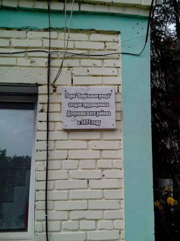 http://images.vfl.ru/ii/1559624462/5d8ec7fa/26767266_m.jpg