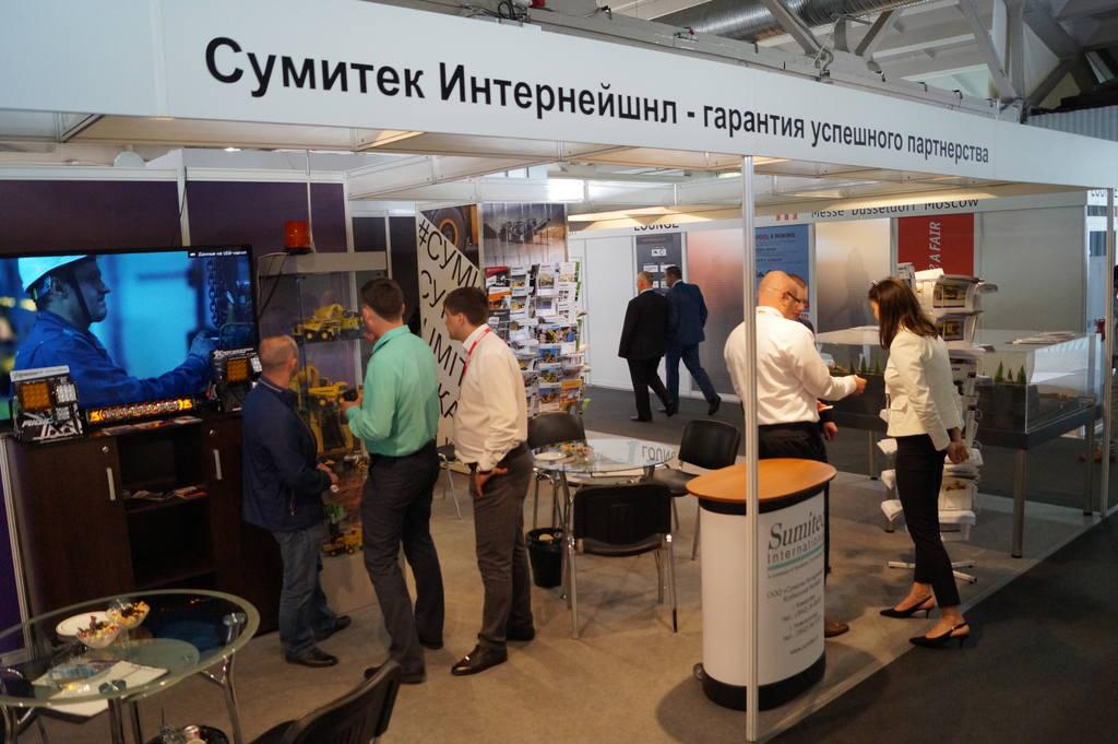 СУМИТЕК, Уголь России и Майнинг 2019