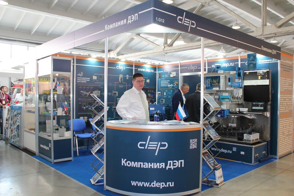 Систем промышленной автоматизации на базе программно-аппаратных средств собственной разработки представляет Компания ДЭП.