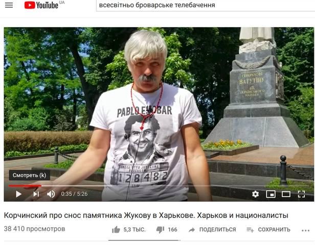 http://images.vfl.ru/ii/1559683801/5bcee823/26779104_m.jpg