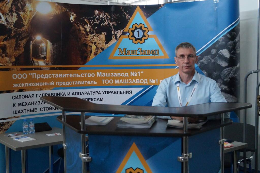 Вячеслав Пушнин, заместитель директора по производству. Уголь России и Майнинг 2019