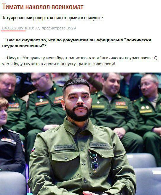 http://images.vfl.ru/ii/1559720110/6ec2c28f/26782946.jpg