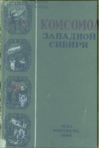 http://images.vfl.ru/ii/1559738842/dcac005a/26785986_m.jpg