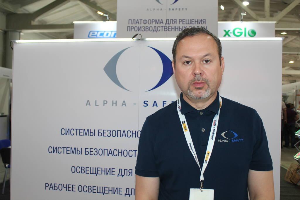 Руководитель отдела маркетинга Alpha-Safety Игорь Скалабан