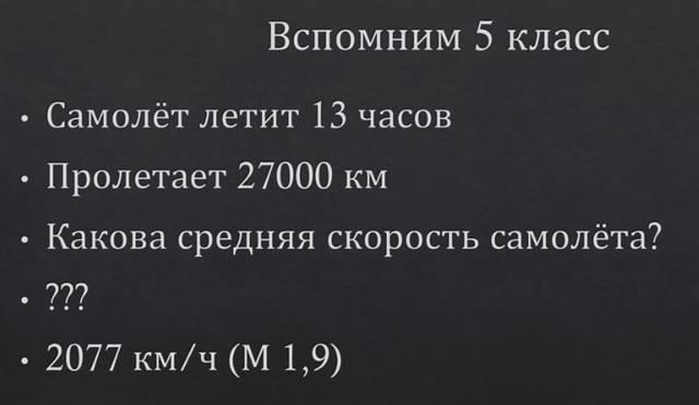 http://images.vfl.ru/ii/1559750334/7352a6ab/26788147_m.jpg