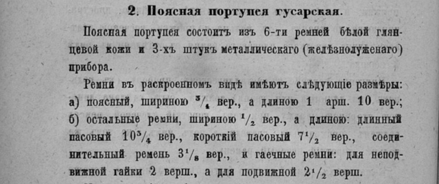 http://images.vfl.ru/ii/1559768289/a361324c/26791427_m.png