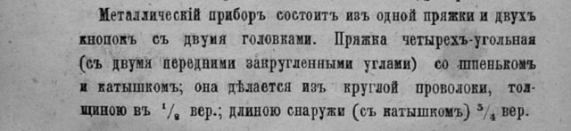http://images.vfl.ru/ii/1559769812/501fe486/26791625_m.png