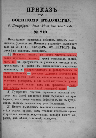 http://images.vfl.ru/ii/1559774778/9bf2fd2e/26792364_m.png