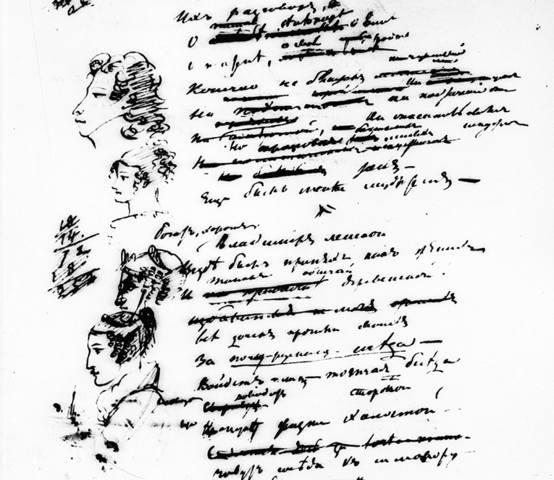 Пушкин. Главная тайна поэта