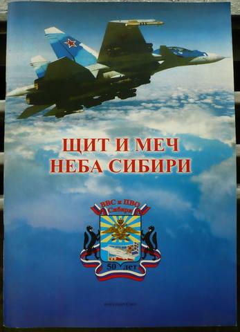 http://images.vfl.ru/ii/1559835699/7b821644/26803005_m.jpg